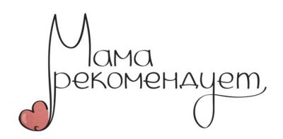Интернет-сообщество МАМА РЕКОМЕНДУЕТ
